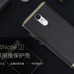 XIFRANCE.COM - Xiaomi RedMi NOTE 3 -Coque en Cuir.png (1)