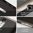 XIFRANCE.COM – Xiaomi RedMi NOTE 3 -Coque en Cuir.png (5)