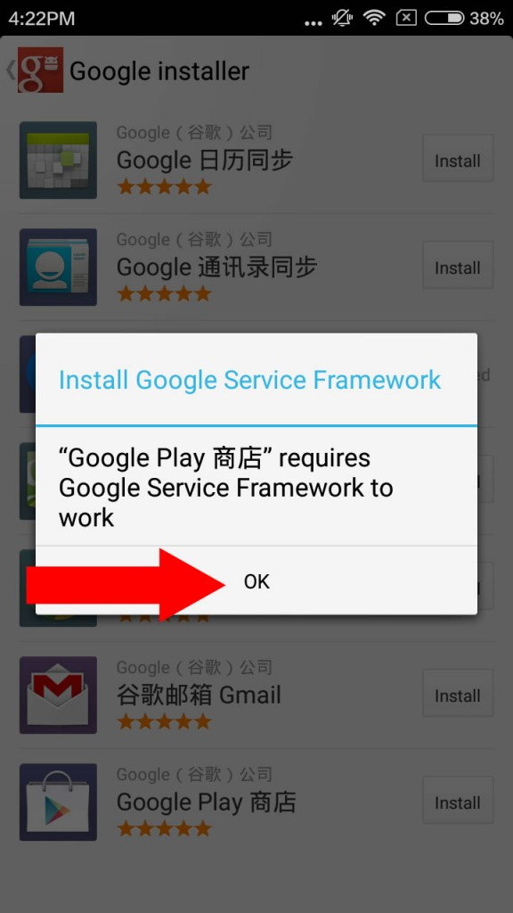 how to logout from play store xiaomi
