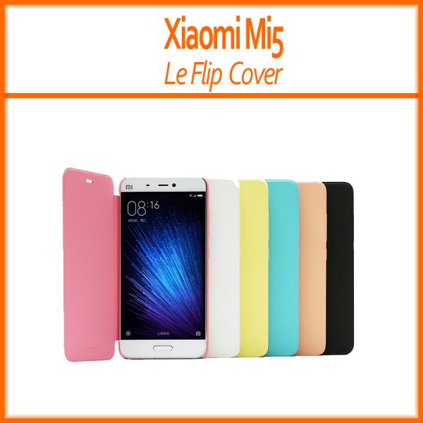 XIFRANCE.COM – Flip Cover pour Xiaomi MI5 (0)