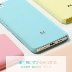 XIFRANCE.COM - Flip Cover pour Xiaomi MI5 (1)