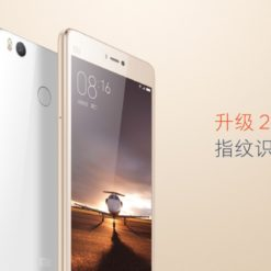 XIFRANCE.COM - Xiaomi Mi4s (1)