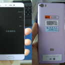 XIFRANCE.COM – Xiaomi Mi5