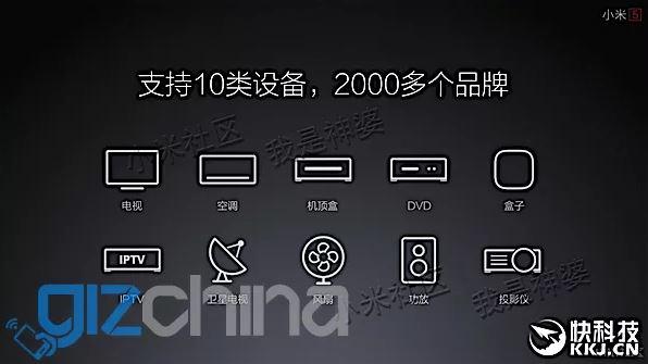 xiaomi-Mi5-infrarouge