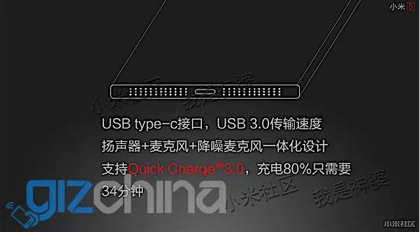 xiaomi-Mi5-usb