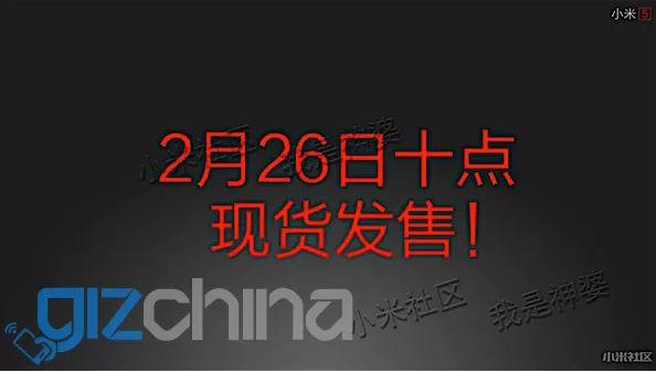 xiaomi-mi5-sortie-date