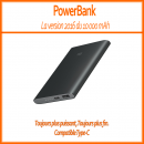 2016_powerbank