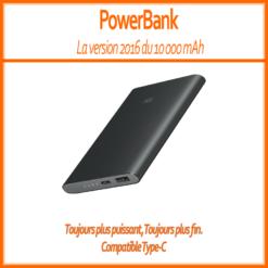 2016_powerbank
