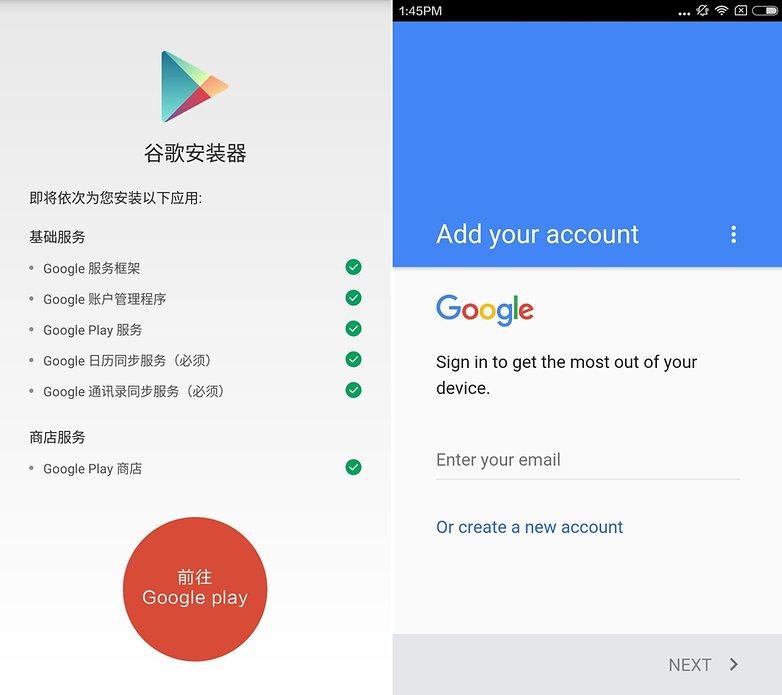 XIFRANCE.COM - Installer Google Play Store Sur XIAOMI Mi5 (3)