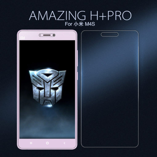 Mi4s - Nillkin Amazing H+ PRO (Protection écran en verre) ()