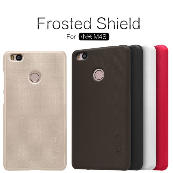 XIFRANCE.COM – Nillkin FROSTED pour Mi4s (1)