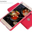 XIFRANCE.COM – Nillkin FROSTED pour Mi4s (6)