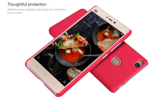 Mi4s - Nillkin Frosted (Coque de Protection) ()