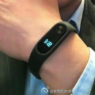 Xiaomi-Mi-Band-2 baniere