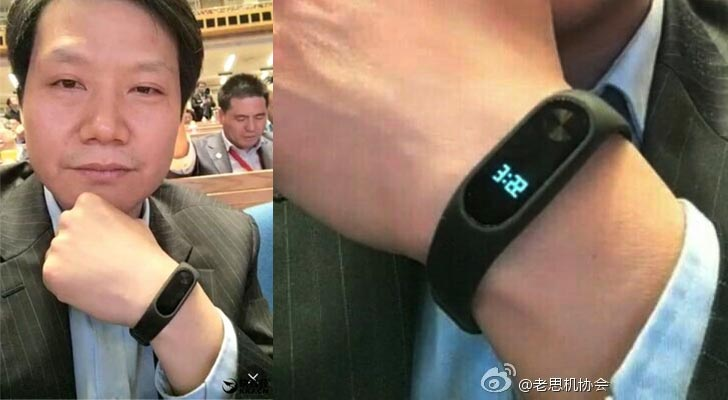 Xiaomi-Mi-Band-2