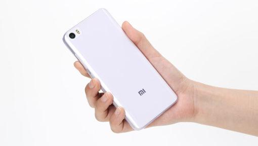 Xiaomi Mi5 - Protection TPU ultra-fine (Nillkin) ()