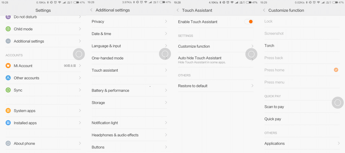 3-MIUI-8-touch-assistant-feature-explained