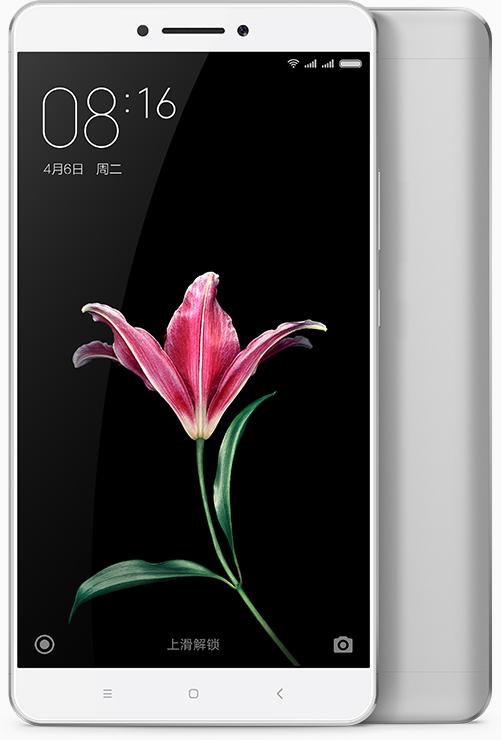 Xiaomi Mi Max (3GB RAM / 32GB ROM) ()