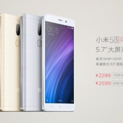 Xiaomi Mi5s (3GB RAM / 64GB ROM) ()