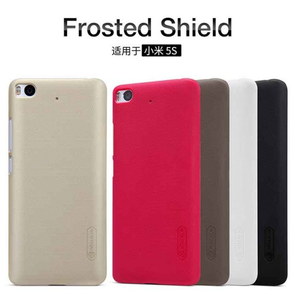 xifrance-com-coque-nillkin-frosted-shield-pour-xiaomi-mi5s-1