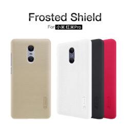 xifrance-com-nillkin-frosted-shield-coque-pour-xiaomi-redmi-pro-1