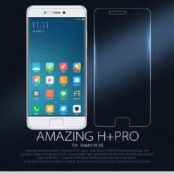 xifrance-com-nillkin-amazing-h-pro-pour-xiaomi-mi5s-1