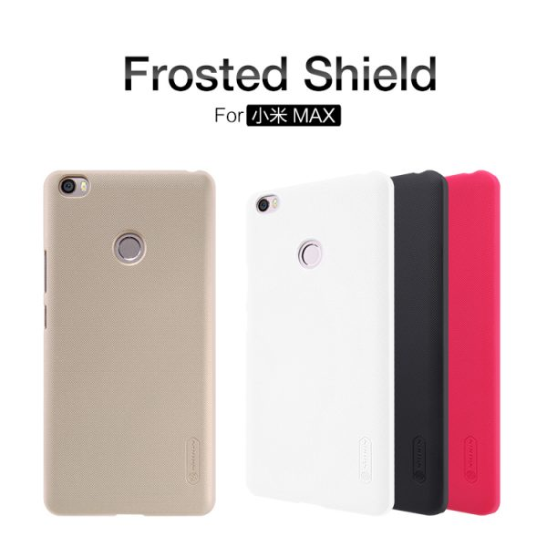 xifrance-com-nillkin-frosted-shield-pour-xiaomi-mi-max-1