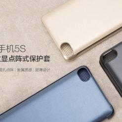xifrance-com-xiaomi-flip-cover-pour-mi5s-1