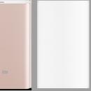 xifrance-com-xiaomi-powerbank-10000-mah-gold-version-2016-6