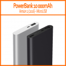 2016_powerbank2_microusb