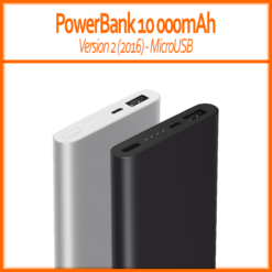 2016_powerbank2_microusb