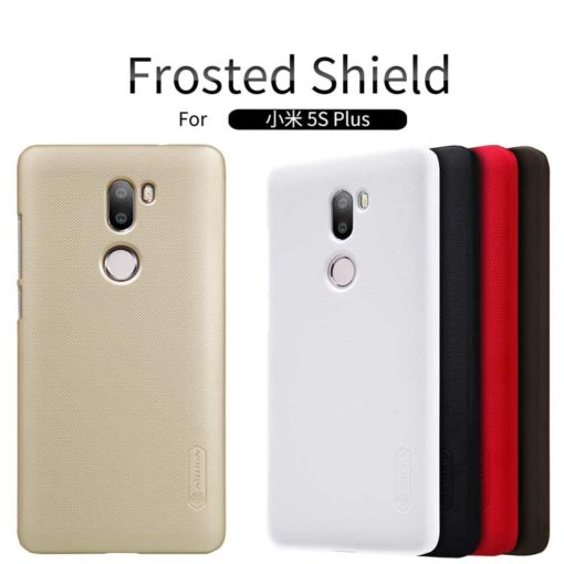Mi5s Plus - Nillkin Frosted (Coque de Protection) ()