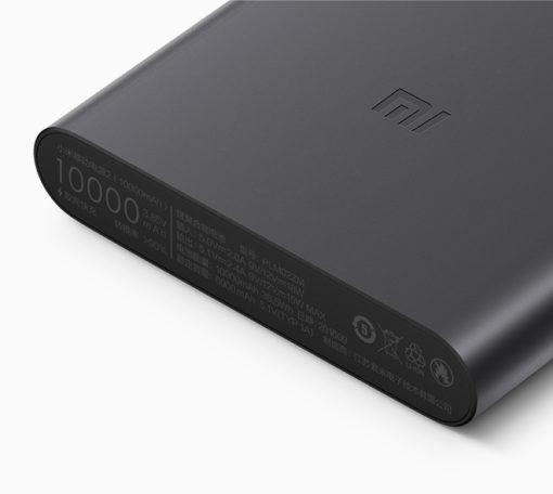 Xiaomi PowerBank 10000mAh (V2 MicroUSB) ()