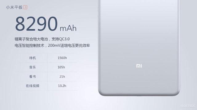 mipad3-xf-5