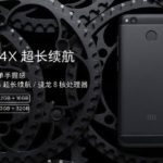 Présentation du Xiaomi Redmi 4X. ()