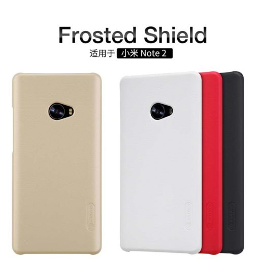 Mi Note 2 - Nillkin Frosted (Coque de Protection) ()