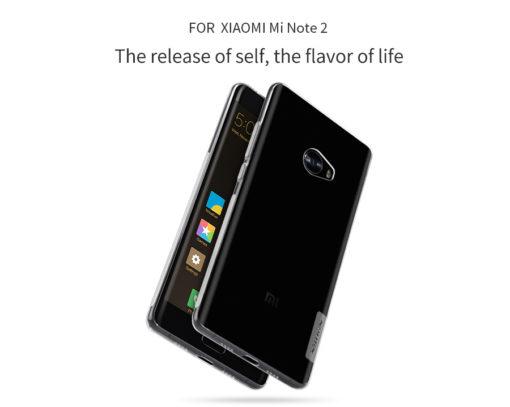 Mi Note 2 - Nillkin TPU Case (Coque de Protection) ()