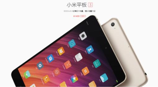 Xiaomi MiPad 3 (4GB/64GB) ()