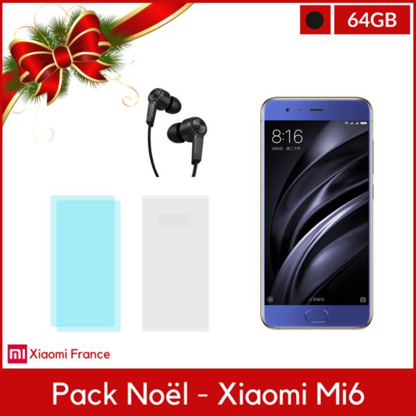 XIFRANCE.COM-Xiaomi-Pack-de-Noel-en-France-2