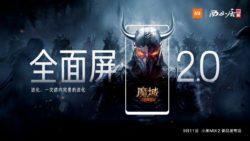 [OFFICIEL] Le Mi Mix 2 aura un processeur Snapdragon 835. ()