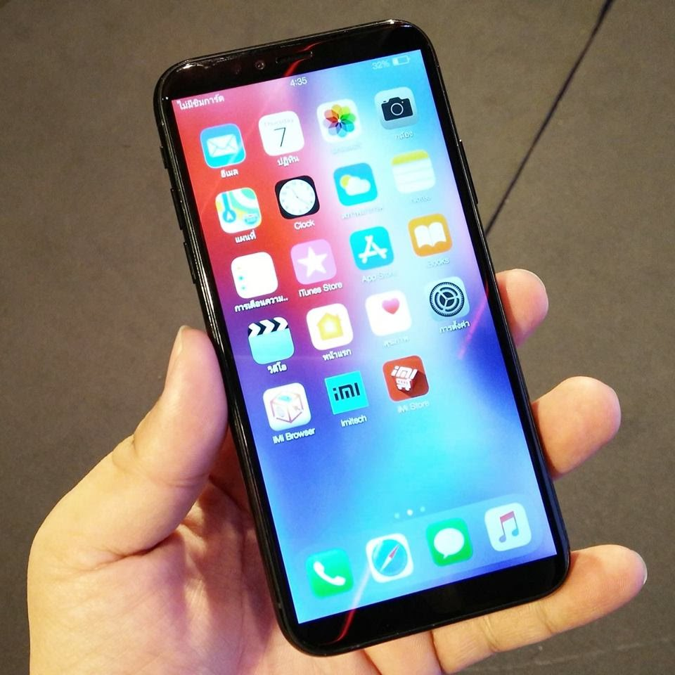 iMi, la nouvelle marque qui tente de copier Xiaomi et Apple (et c'est catastrophique ?) ()