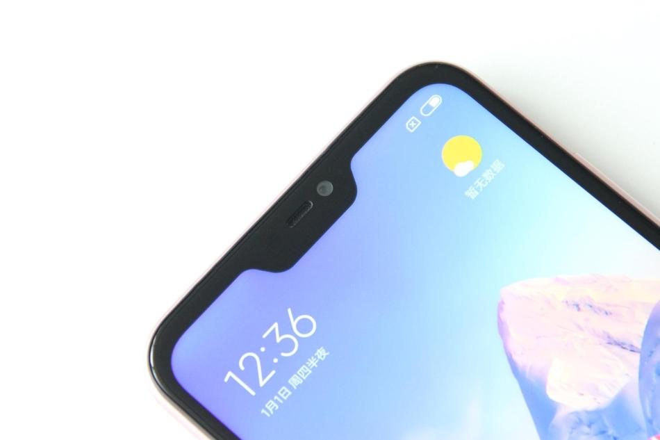 Découvrez le design offficiel du Xiaomi Redmi 6 Pro ()