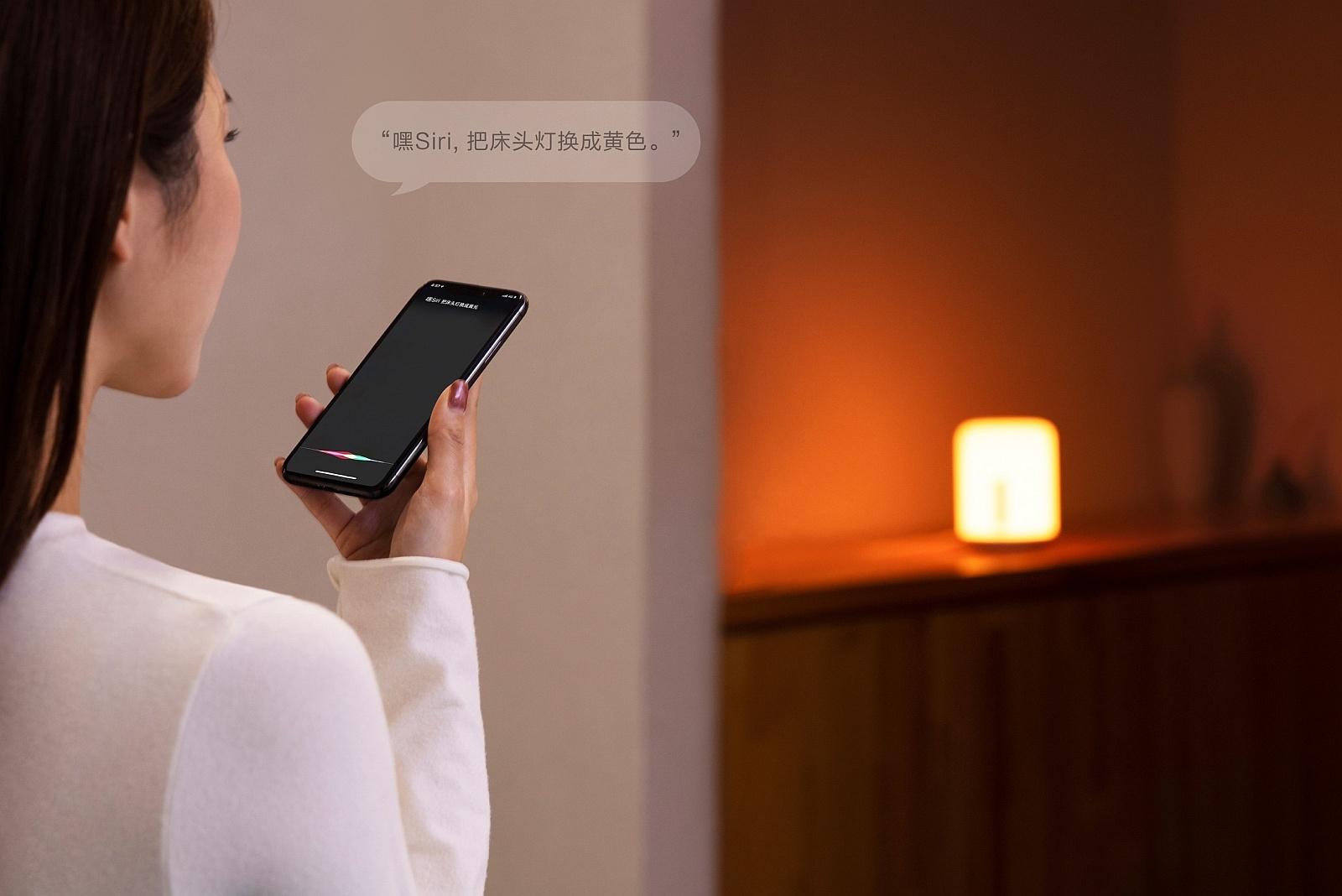 Xiaomi Mijia Bedside Lamp 2 commercialisée : compatible Mi Home et Apple HomeKit pour moins de 25€ ()
