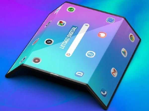 Xiaomi Mi Fold : Vidéo de l'écran pliable ()