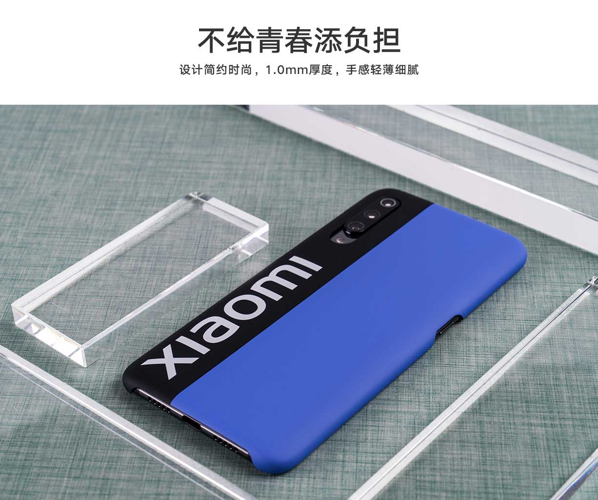 Coque pour Xiaomi Mi 9 - Officielle Xiaomi ()
