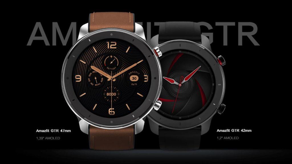 Amazfit GTR : le luxe à portée de main ()