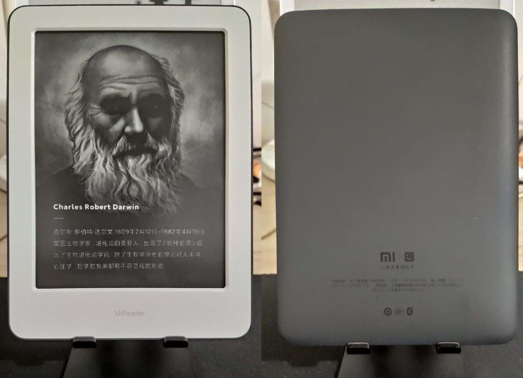 test xiaomi mi reader