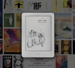 xiaomi mi reader avis