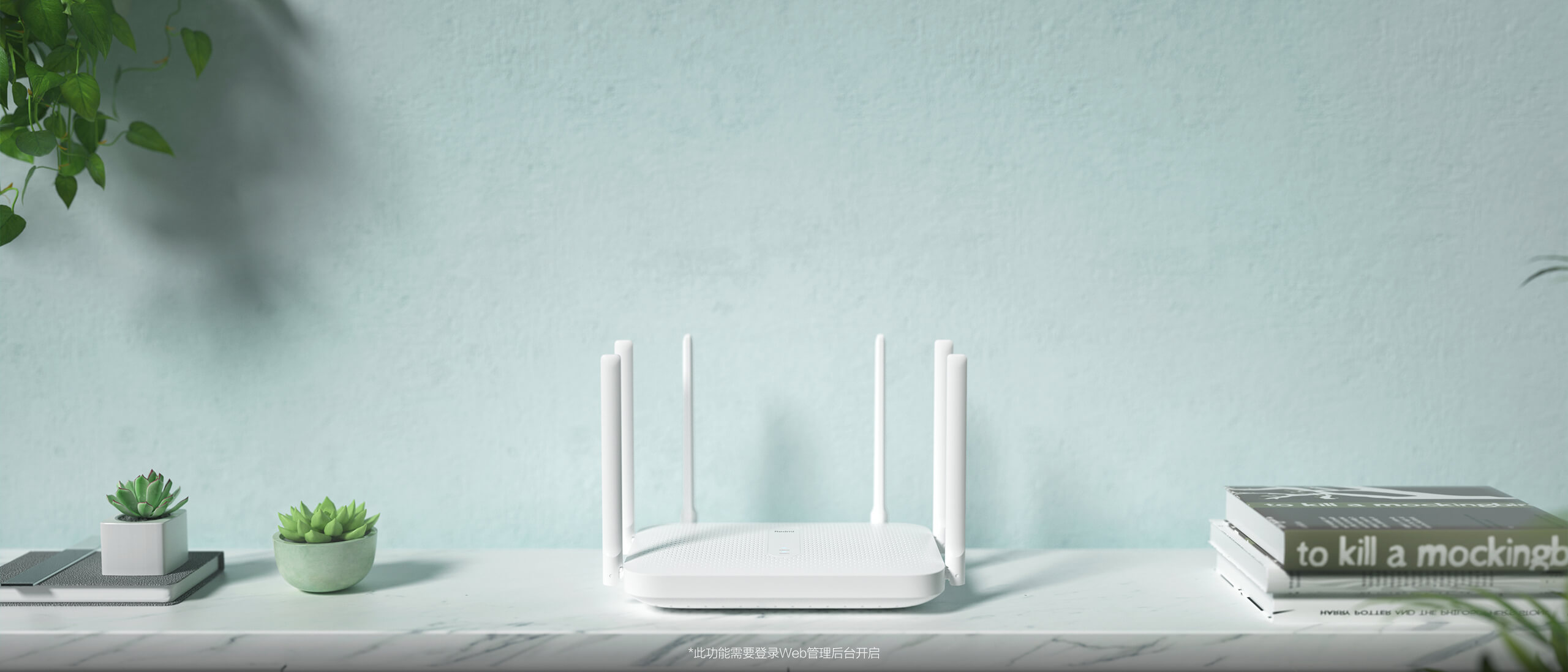 le routeur xiaomi redmi ac2100 dual band