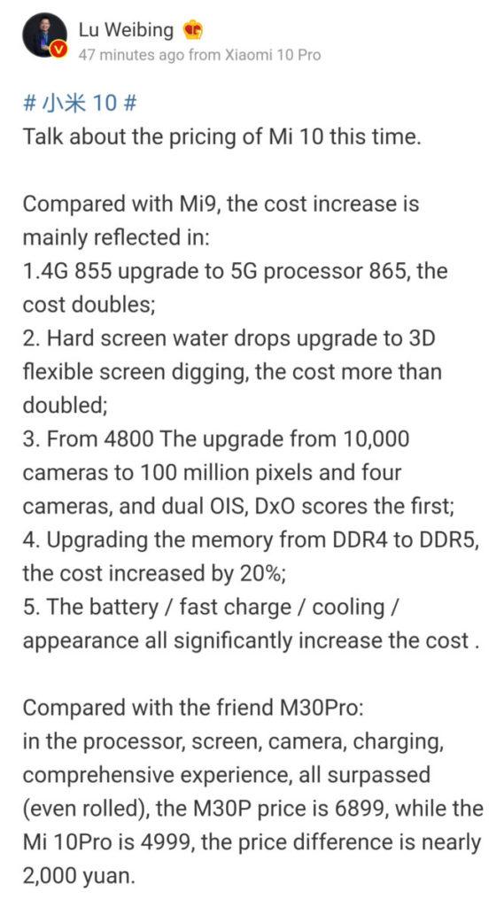 Xiaomi Mi 10 : un prix vraiment justifié ? ()